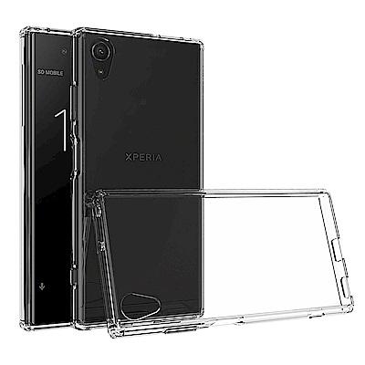 QinD SONY Xperia XA1 Plus 雙料保護套