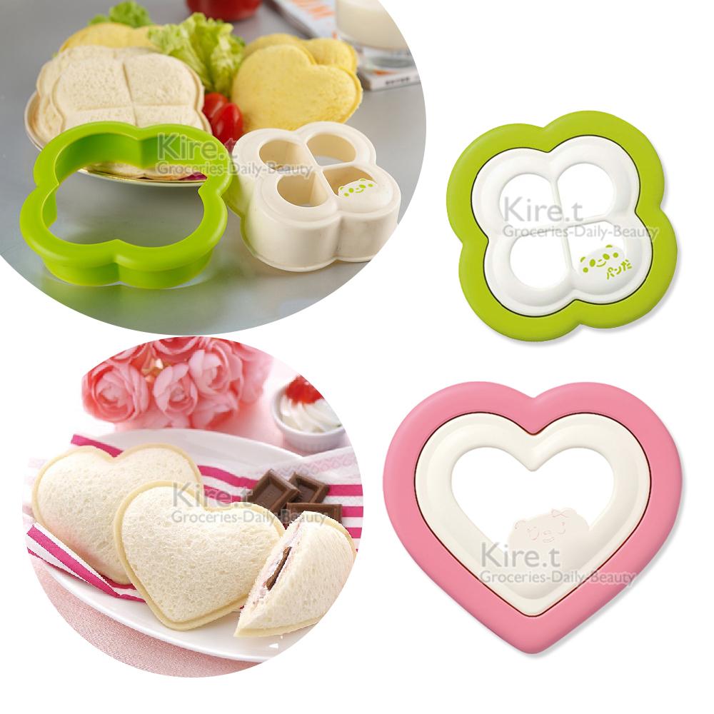 kiret 日本 三明治 土司切邊器 愛心+幸運草模具組-贈小熊模具