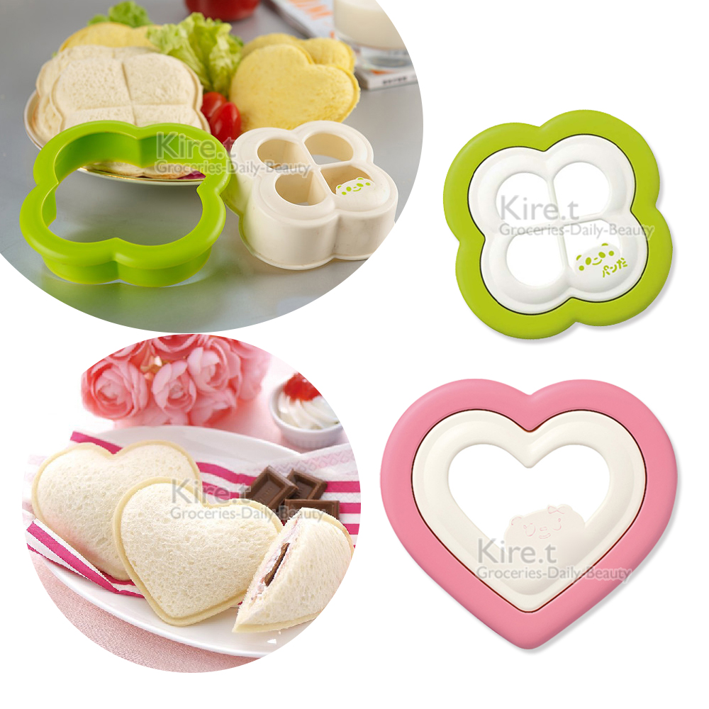 kiret 日本土司切邊器 愛心+幸運草模具組-贈小熊模具