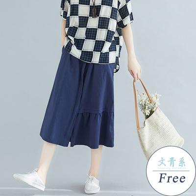 UGIZ-(限時)韓系中大碼氣質舒適造型寬裙-深藍(F)