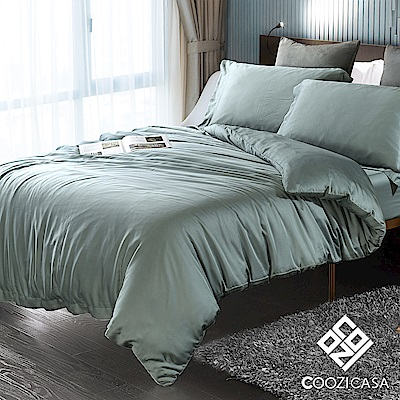 COOZICASA加大四件式60支天絲被套床包組-原野綠