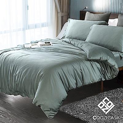 COOZICASA雙人四件式60支天絲被套床包組-原野綠