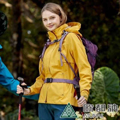 【ATUNAS 歐都納】女款綠森林防水透氣休閒外套A1GACC02W金黃棕/輕量/耐磨/防風/連帽風衣/大尺碼