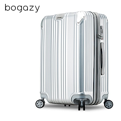 Bogazy 懷舊夢廊 20吋可加大行李箱(經典銀)