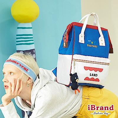 iBrand後背包 玩具工廠趣味插畫大開口後背包-藍色