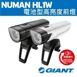 Giant Numen HL 1W 電池型前燈