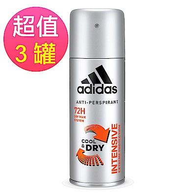 adidas愛迪達 男用爽身噴霧(長效制汗)x3罐(150ml/罐)