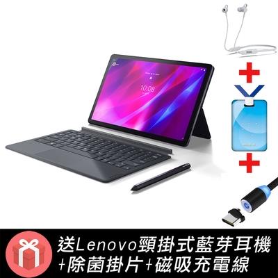 聯想 Lenovo Tab P11 Plus TB-J616F 11吋 WiFi 6G/128G 平板電腦