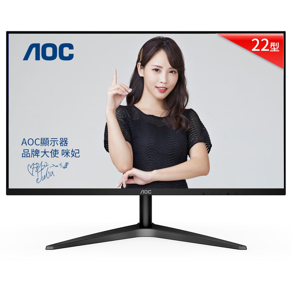 AOC 22B1HS 22型IPS液晶螢幕