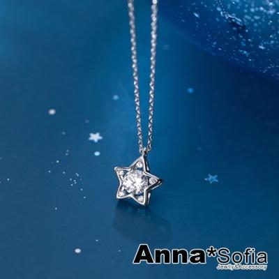 【3件5折】AnnaSofia 鏤空鑽繞星辰 925純銀鎖骨鍊項鍊(銀系)