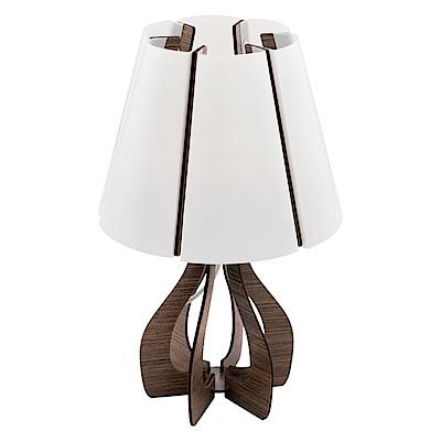 EGLO歐風燈飾 北歐雙色美型檯燈/床頭燈(不含燈泡)