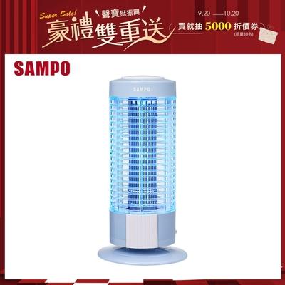 SAMPO聲寶 電擊式捕蚊燈 ML-PL10Y