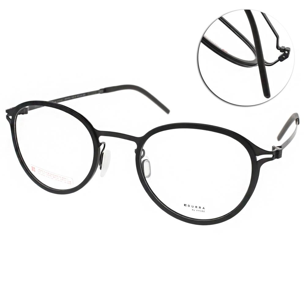 VYCOZ眼鏡 DURRA系列 薄鋼文青款 /黑#DR9002 BLK-B