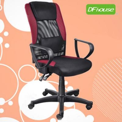 DFhouse超值高背網布護腰工學辦公椅-3色 辦公桌 65*60*106-117