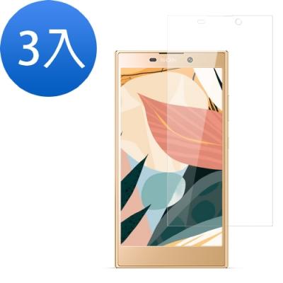 Sony Xperia L2 透明 9H 鋼化玻璃膜-超值3入組
