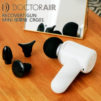 【DOCTOR AIR】MINI按摩槍 CRG01