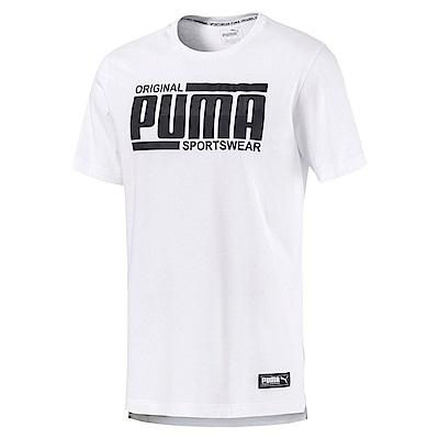 PUMA-男性基本系列Athletics短袖T恤-白色-亞規