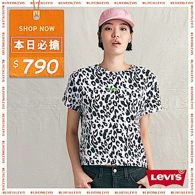 Levis 女款 短袖T恤 250gsm厚棉 豹紋螢光綠Logo