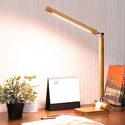 AS 雅竹雙色燈13x18x30cm