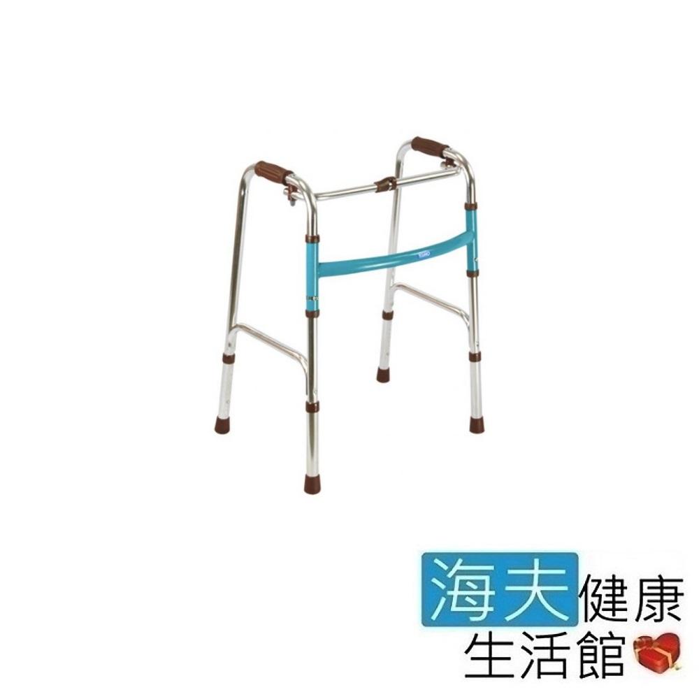 耀宏醫療用柺杖(未滅菌) 海夫 YH130 鋁合金 助行器