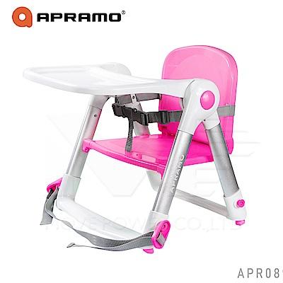 英國《Apramo Flippa》可攜式兩用兒童餐椅(糖果粉)