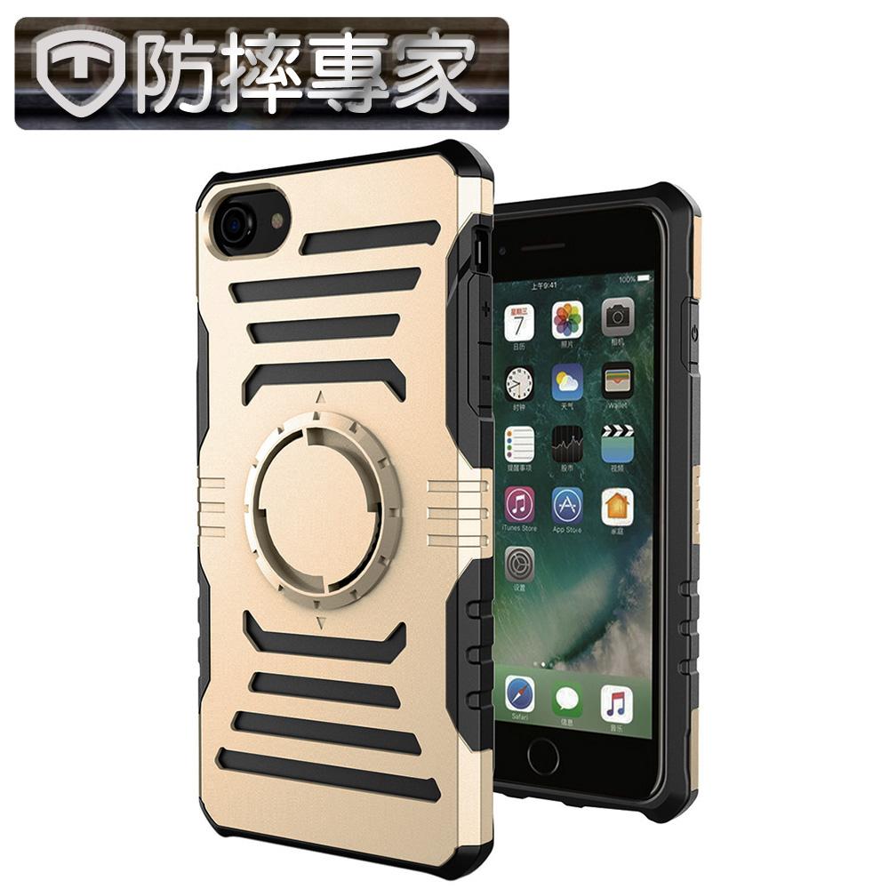 防摔專家 iPhone8 4.7吋多功能防震保護殼(送運動臂帶)
