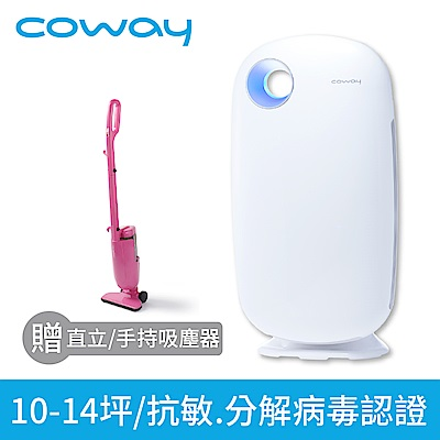 Coway加護抗敏型空氣清淨機AP-1009CH