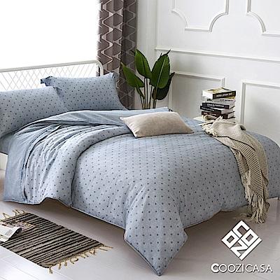 COOZICASA自由主張 加大四件式吸濕排汗天絲兩用被床包組