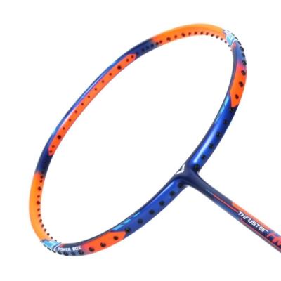 VICTOR 突擊球拍-5U-羽毛球 羽球拍 訓練 勝利 空拍 TK-HMR-5U 藍螢光橘