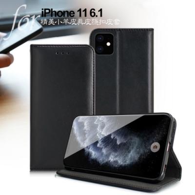 Xmart  for iPhone11 6.1 精美好手感羊紋隱扣皮套