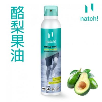 機能防水泡沫噴霧 250ml【德國Natch!】