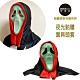 摩達客★萬聖聖誕派對頭飾★驚聲尖叫夜光骷髏面具頭套 product thumbnail 1