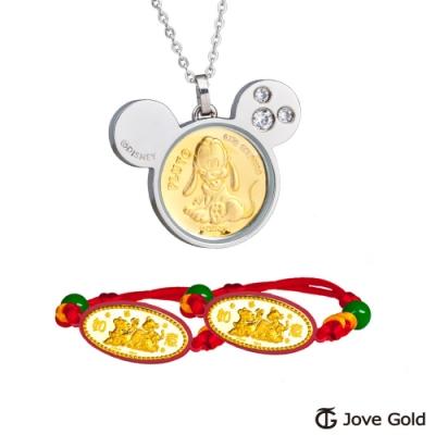 Disney迪士尼系列金飾 三件式黃金彌月禮盒-可愛布魯托+維尼款
