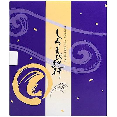 日之出屋 富山蝦仙貝禮盒(252g)