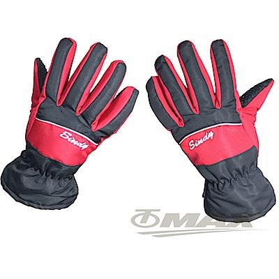 OMAX防風防水止滑手套-女款-黑紅色-快