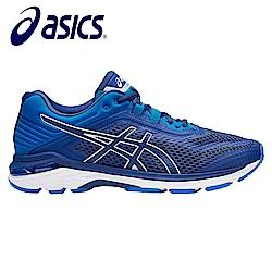 Asics GT-2000 6 (2E) 寬楦 男慢跑鞋 T806N-400