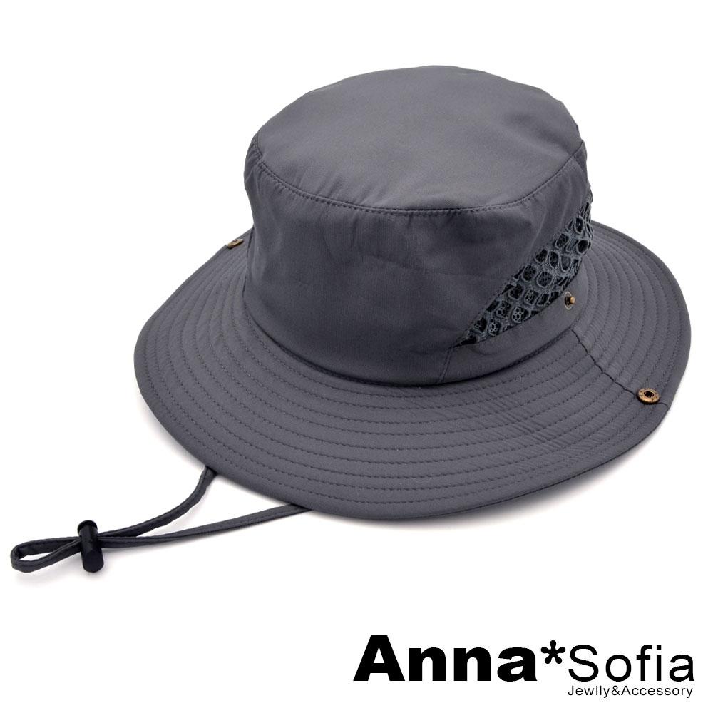 AnnaSofia 洞網透氣款 防曬寬簷漁夫帽牛仔遮陽帽(深灰系)