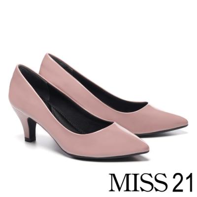 高跟鞋 MISS 21 極簡主義百搭純色尖頭高跟鞋-粉