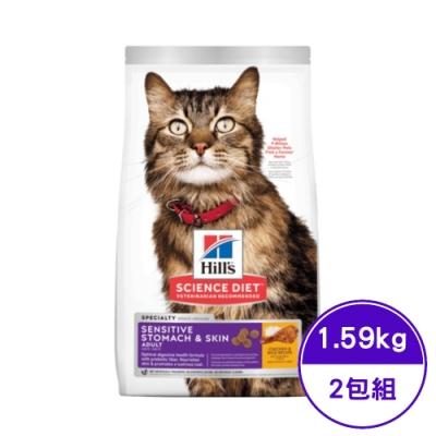 Hill′s希爾思-成貓敏感胃腸與皮膚-雞肉與米特調食譜 3.5lb.1.59kg (8523) (2包組)
