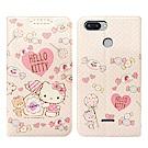 三麗鷗授權 凱蒂貓 紅米6 粉嫩系列彩繪磁力皮套(軟糖)