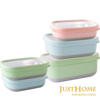 Just Home304不鏽鋼附蓋方型隔熱保鮮盒5件組(3種容量)
