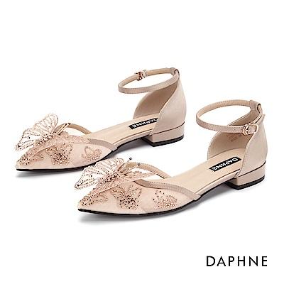達芙妮DAPHNE 平底鞋-微美透膚閃耀水鑽立體蝴蝶結尖頭平底鞋-杏色