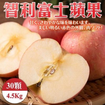 【天天果園】智利富士蘋果30顆(約4.5kg)