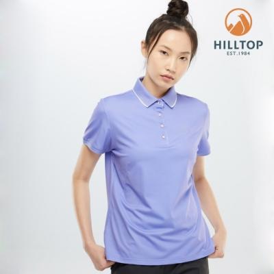 【hilltop山頂鳥】女款吸濕快乾抗菌彈性POLO衫PS14XFG9ECJ0長春花紫