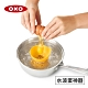 美國OXO 水波蛋神器(快) product thumbnail 2
