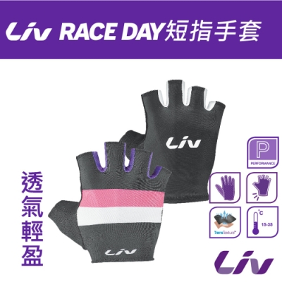 Liv RACE DAY 短指手套