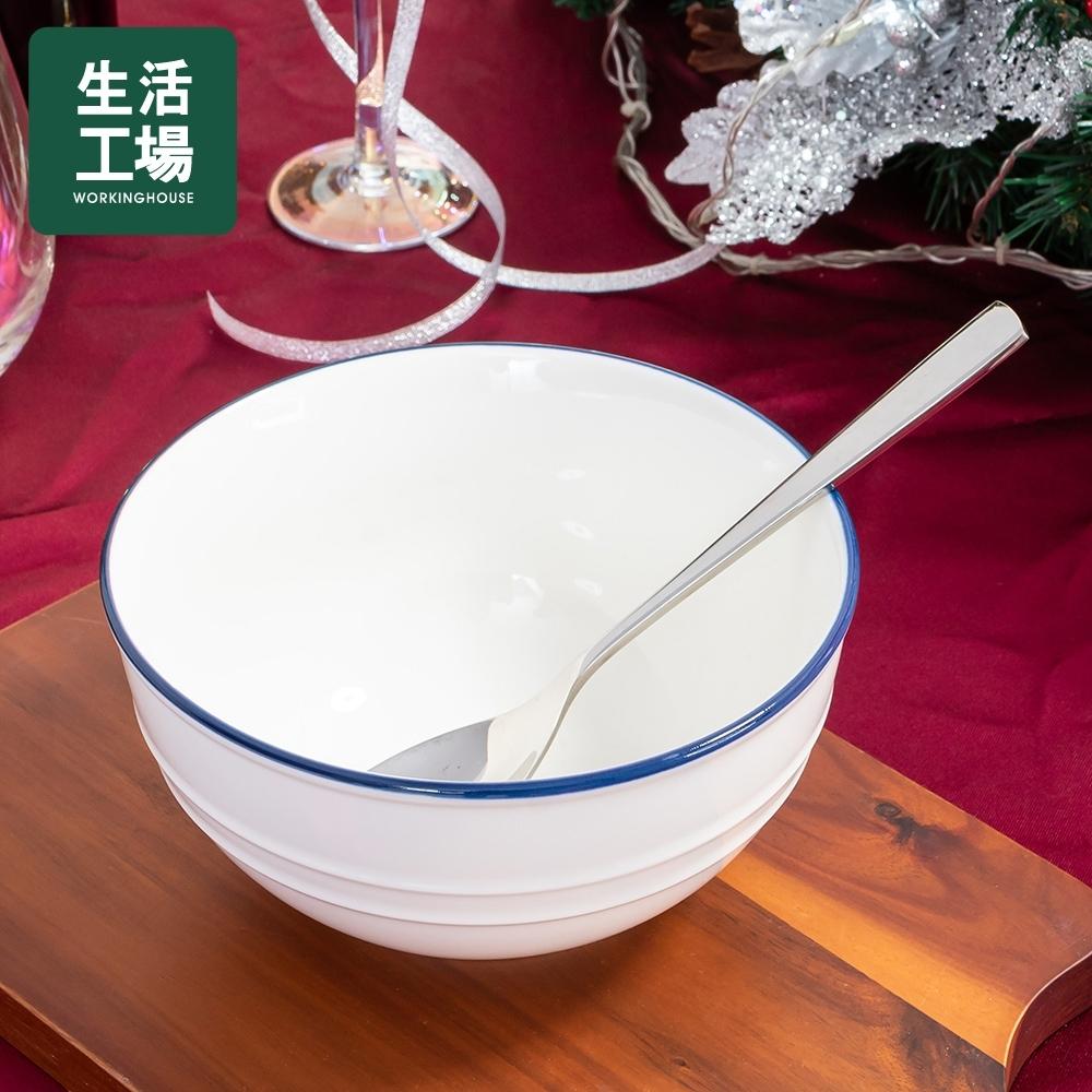 【全店慶↗全館5折起-生活工場】晨光藍海湯碗18CM