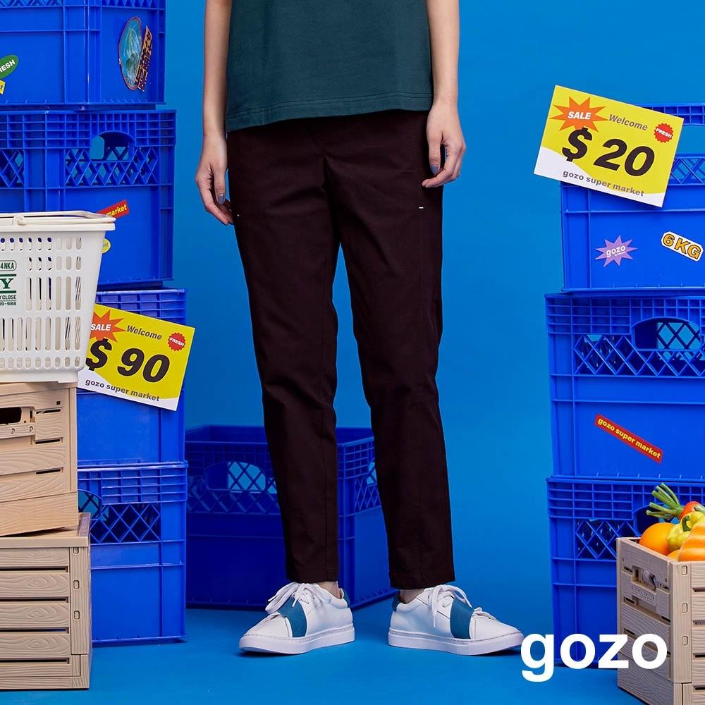 gozo-拼色小腳合身褲(三色)