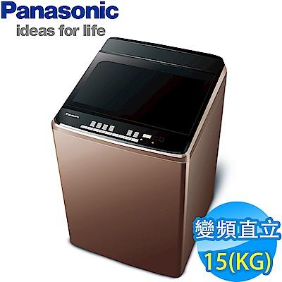 [無卡分期-12期]國際牌 15公斤 直立式 變頻洗衣機 NA-V150GB-PN 玫瑰金