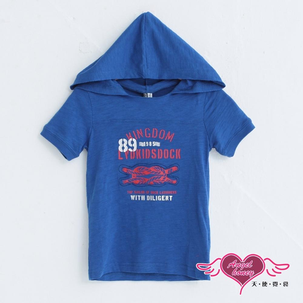 童裝 帥氣穿搭 短袖帽T 兒童T恤 中童 男童  (藍) AngelHoney天使霓裳